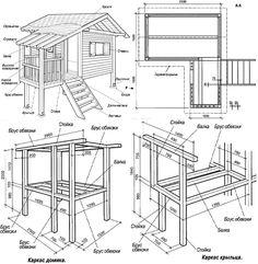 Чертежи 2-уровневого детского домика с крыльцом