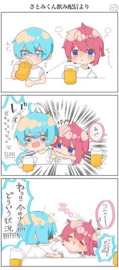 Anime Hair, Anime Guys, Chibi, Fan Art, Drawing Stuff, Drawings, Strawberry, Character, Random