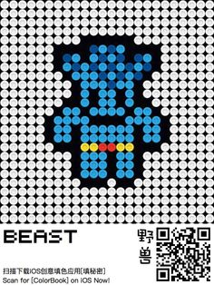 Marvel X-Men Perler Bead Character - Beast. Scan and download ColorBook(填秘密) on AppStore Now! https://itunes.apple.com/app/id1030267375