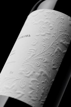 Wine labels 46 Trendy design packaging black wine labels A Time For Woolgathering and Healin Bio Packaging, Beverage Packaging, Bottle Packaging, Design Packaging, Packaging Ideas, Wine Bottle Design, Wine Label Design, Wine Bottle Labels, Wine Bottles