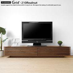 Grid+210Realnut 格子デザインが人気のオリジナルテレビボード