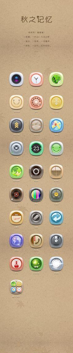 主题图标设计UI Ui Design, Icon Design, Stamp Card, Phone Icon, Pins, Ui Elements, Badges, Creative Design, Design Inspiration
