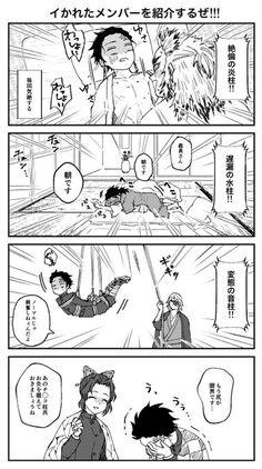 Naruto Gaara, Latest Anime, Demon Hunter, Slayer Anime, Anime Demon, Aesthetic Anime, Doujinshi, Me Me Me Anime, Attack On Titan