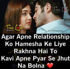 Poem Quotes, Tweet Quotes, Sad Quotes, Qoutes, New Love Quotes, Romantic Love Quotes, Love Thoughts, True Relationship, Romantic Poetry