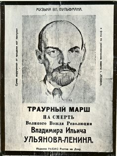 Plakat Trauermarsch - Траурный марш