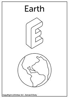 E For Earth Alphabet Coloring Page Free High Quality Printable Page For Kids 3d Letter E Upper Alphabet Coloring Pages Abc Coloring Pages Alphabet Coloring