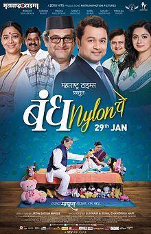 Puthiya Niyamam Malayalam Watch Movie Online | Watch ...