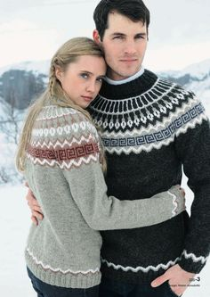 Icelandic Sweaters, Fair Isle Knitting, Knit Fashion, Color Combos, Color Patterns, Knitting Patterns, Men Sweater, Turtle Neck, Pullover