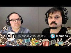 Подкаст №52 Ехидно и Утконос (видео) | Ехидно и Утконос