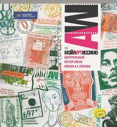 Mail-Art Books - International Union of Mail-Artists
