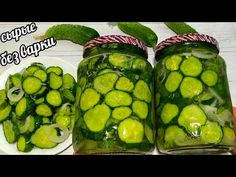 Hot Dog Buns, Pickles, Cucumber, Zucchini, Cooking Recipes, Vegetables, Food, Youtube, Canning Vegetables