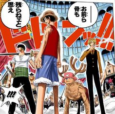 ONE PIECE カラー漫画 (@onepieceondy)   Twitter
