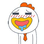 20 Lovely excited chicken emoji gifs Chicken Emoticons chicken emoji