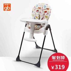 gb好孩子婴儿餐椅多功能儿童餐桌椅折叠宝宝餐椅吃饭座椅Y5800-tmall.com天猫