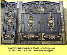 We are a leading company in the field of Ferforge since we have over than 17 years of continued success in the market of suppling and manufacturing all types of Ferforge products Grill Gate Design, House Gate Design, Main Gate, Iron Art, Iron Gates, Doorway, Craftsman, Lion, Interiors