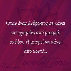 #loveletters