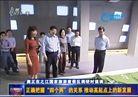 工業化、城鎮化完成後推動訊息化而中國是一起並進。