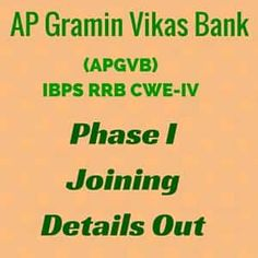 APGVB Phase-I Results Out -it has released the Phase I results and reporting details for the posts ofOfficersandOffice Assistants/Clerks -Reporting on 31/03/2016.