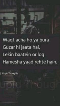 Best Lyrics Quotes, Best Love Lyrics, Cute Song Lyrics, Soul Quotes, Peace Quotes, Cute Songs, Hindi Quotes, Silence Quotes, Loving Someone Quotes
