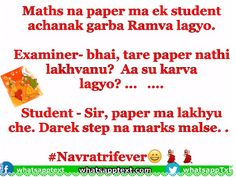 Student bachche Kids in navratri. Sms Jokes, Text Jokes, Navratri Messages, Gujarati Jokes, Whatsapp Text, Sarcasm, Funny Memes, Math, Kids