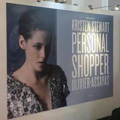 Tumblr New photo of Kristen in Personal Shopper