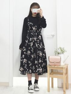 korean fashion ideas looks great . Korean Girl Fashion, Korean Fashion Trends, Korean Street Fashion, Japanese Fashion, Asian Fashion, Womens Fashion, Fashion Ideas, Long Skirt Outfits, Modest Outfits