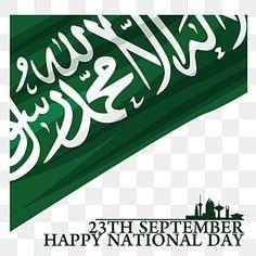 سعودي اليوم الوطني العربية السعودية علم سبتمبر العربية المملكة ناقلات 23 المثال التوضيحي الخلفية الاستقلال أ National Day Saudi National Day Happy Independence