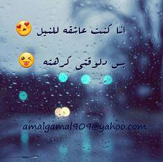 #Ben_Nil_hayranıyım 😍  #ama_şimdi_sonra_ben_onu_çok 😜   #Nil_adlandırılan_bu_hastalık 😬   #beni_vuran_hate 😡