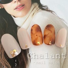 Winter Nails Designs - My Cool Nail Designs Sexy Nails, Fancy Nails, Nude Nails, Fall Nail Art, Cute Nail Art, Winter Nail Designs, Cool Nail Designs, Tie Dye Nails, Japanese Nails