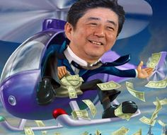 Why Japan's Money Printing Madness Matters | David Stockman's Contra Corner http://davidstockmanscontracorner.com/why-japans-money-printing-madness-matters/?utm_source=wysija&utm_medium=email&utm_campaign=Mailing+List+AM+Tuesday