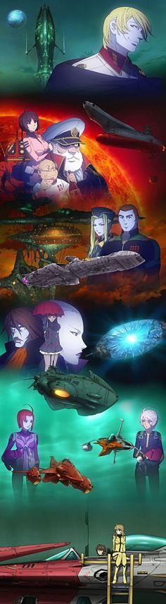 Space Battleship Yamato 2199 End Title Scroll #2