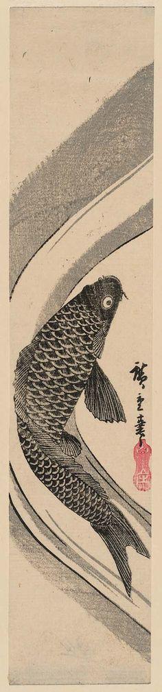 Carp in Water by Utagawa Hiroshige I (1797–1858)