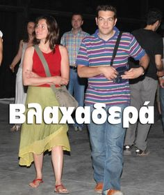 Occult Science, Funny Photos, I Laughed, Beauty Hacks, Politics, Wisdom, Humor, Minions, Greece
