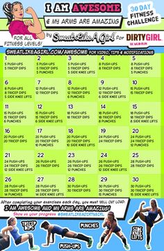 I Am Awesome 30 Day Fitness Challenge