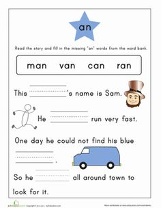 Printables 1st Grade Phonics Worksheets handwriting worksheets the ojays and words on pinterest first grade phonics word family story an