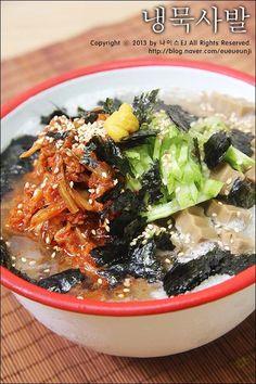 냉묵국수,냉묵사발 만드는법 – 레시피 | Daum 요리