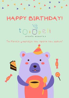 🙈🎂 Το Κοπέλι γιορτάζει τα πρώτα του γενέθλια! Σας ευχαριστούμε για την στήριξη και την αγάπη σας! Με κάθε αγορά άνω των 60€ μπαίνετε σε κλήρωση για 2 δωροεπιταγές των 25€ !💛   #tokopeligr #το #κοπέλι #creatememories #first #birthday #thank #you #all Winnie The Pooh, Disney Characters, Fictional Characters, Happy Birthday, Family Guy, Memories, Happy Aniversary, Happy Brithday, Urari La Multi Ani