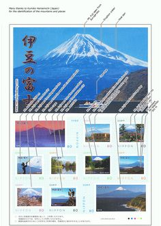 japanese postage stamps | Japan 2012, commerative postage stamp sheet, local limited sale in Izu ...