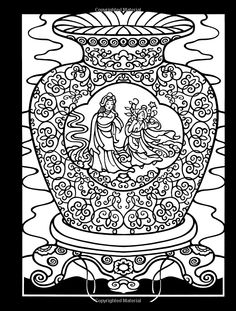 Welcome To Dover Publications Chinese Kites Stained Glass Coloring Book Marty Noble Amazon