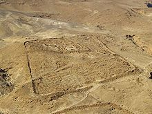 Remnants of one of several legionary camps at Masada in Israel, just outside the circumvallation wall at the bottom of the image