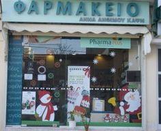 Φαρμακείο Άννα Καψή  Αλικαρνασσού 1 Πειραιάς, 18539 Νομός Αττικής ΠΕΙΡΑΙΑΣ http://www.pharmasave.gr/kapsi νέα διεύθυνση λεωφόρος Χατζηκυριακου 27 - 31 Πειραιάς