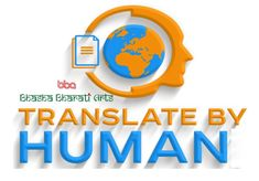 Bhasha Bharati Arts is Professional translation agency using native translators for translating all forms of documents to and from English to all Indian languages Indian Language, In Mumbai, Delhi India, Free Quotes, Languages, English, Idioms, Goa India, Language