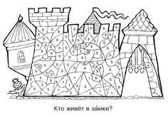 kto-v-zamke.jpg (1100×771)