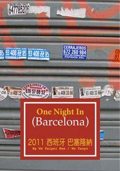 We Taipei Ren: One Night In Barcelona Taipei, First Night, Barcelona, Photo And Video, Barcelona Spain
