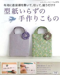 Easy Cute Goods for Beginners Japanese Craft Book by pomadour24