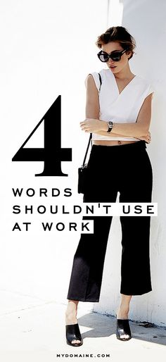 Words you shouldn't use at work