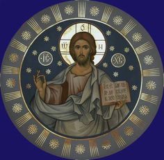 Icon of Christ the Pantocrator.