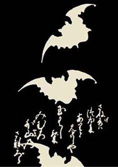 Japanese Yukata Textile by Kuniyoshi Kaneko 金子國義のゆかた「蝙蝠」 。