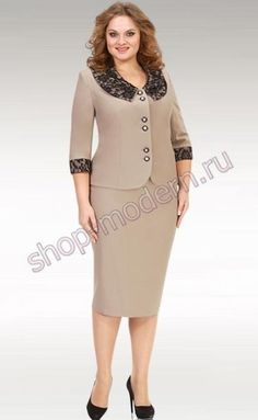 ru / Photo # 4 – Fashion for the full 3 – csarab Women Church Suits, Suits For Women, Clothes For Women, African Fashion Dresses, African Dress, Skirt Outfits, Dress Skirt, Girl Fashion, Fashion Outfits