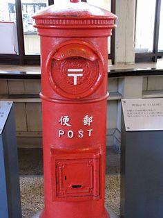 明治41年・鋳物製郵便ポスト